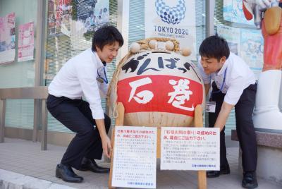 第94回 石巻川開き祭り 今年も豪華花火6000発 夏の一大イベントまで約1カ月 7月31日(月) 8月1日(火)