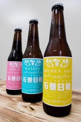 豊かな香りを楽しめるオリジナルビール「石巻日和」