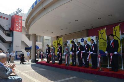 市役所前で行われた開会セレモニー